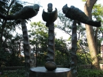 памятник Грядущему гению
