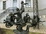 скульптура Антилопа Гну