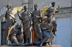 скульптура Выпускники Одесской Школы Гениев