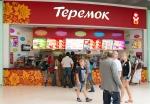 Теремок, Санкт-Петербург