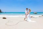 свадьба на острове Као Лак