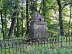 парк Ледницке Ровне в Словакии