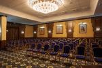 конференц-залы Челябинска