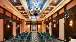 конференц-зал в Челябинске