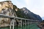 мост Самая красивая дорога над водой