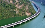эко-мост вдоль реки, Китай