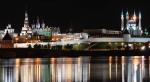 ночной Кремль в Казани