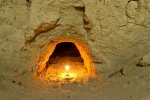 пещера Геонавт