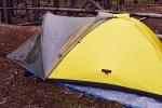 палатка Библера