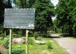 парк имени экипажа бронепоезда Таращанец