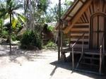 деревня в Суринаме