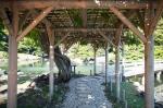 навес в саду Хамарикю