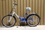 велосипед Ardis-Fold