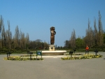 Fantana Modura, Parcul Herastrau