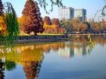 парк Херастрау осенью