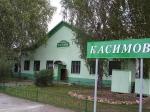 станция Касимов