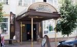музей Русский самовар в Касимове