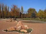 ботанический сад в Симферополе осенью
