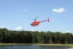 полет на вертолете
