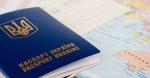 украинское гражданство
