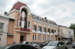 отель Регина, Казань