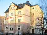 гостиница Котбус, Калининград