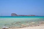 остров Имери Грамвуса