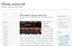 gallerz.ru