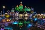 Сочи-парк ночью