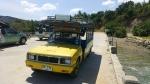 автобус po tong
