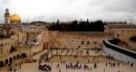 Западная стена храма (Стена плача) в Иерусалиме