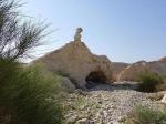 каменная арка в каньоне Парса