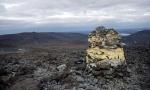 гора Халтитунтури