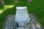 камень с надписью в Сквере королевы Луизы