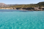 Голубая лагуна Айя-Напа