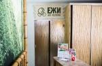 эко-ресторан Ежи