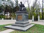 памятник Державину, Лядский сад, Казань
