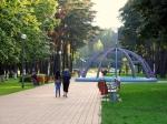 стихия земли в Парке четырех стихий