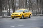 такси в Подмосковье