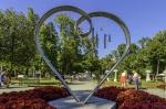 Памятник Всем Влюбленным в саду Эрмитаж