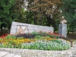 бюст в парке Шевченко в Ровно