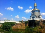 Ландшафтный парк Сусловых в Буках