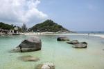 island Nang Yuan