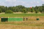 гольф-клуб в Козинском заказнике