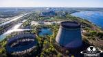 Пруд-охладитель ЧАЭС, Чернобыль, Украина
