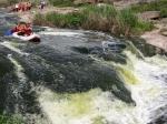 Калнышевский водопад, Днепровская область, Украина