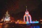 фонтан Стеклянная струя вечером