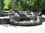 каскадный фонтан в Буфф-Саду