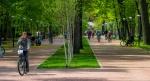 парк Гафури