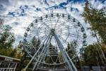 новое колесо обозрения в парке Гафури